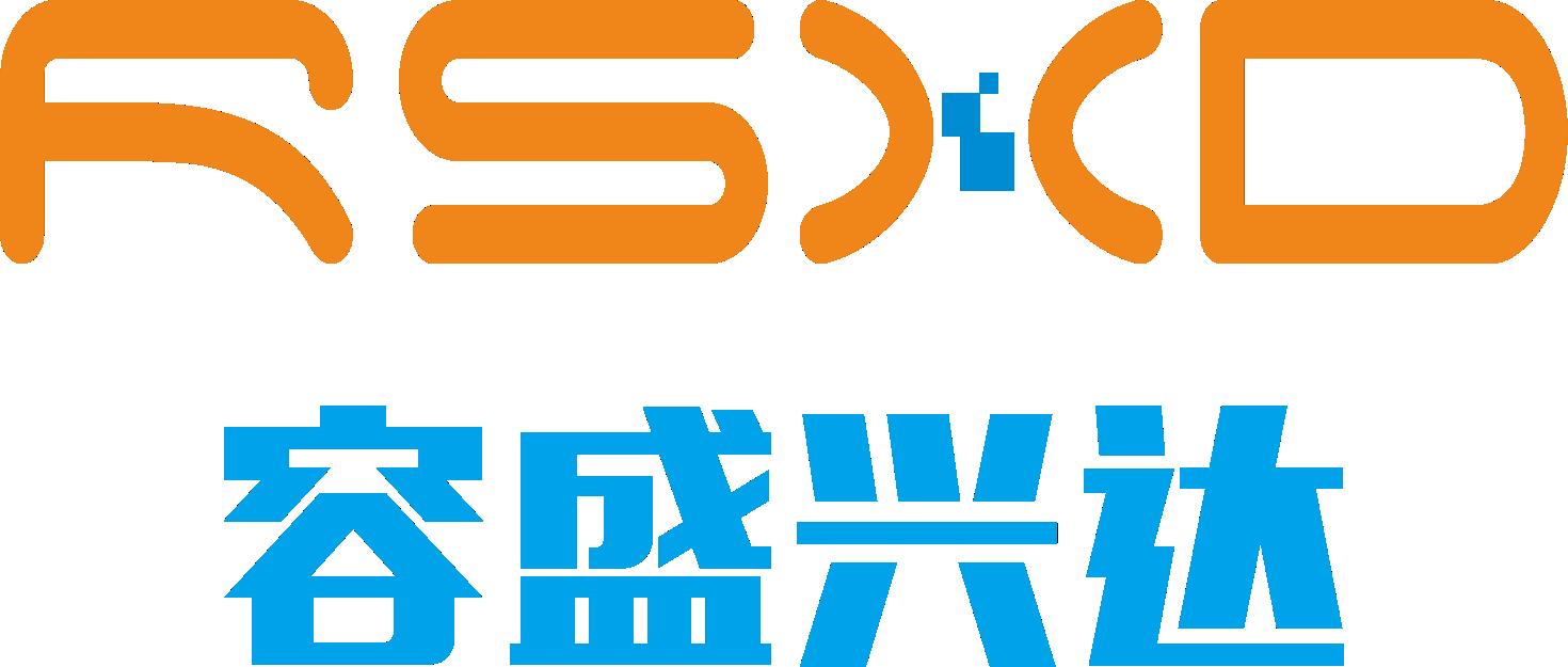 深圳市容盛兴达科技有限公司