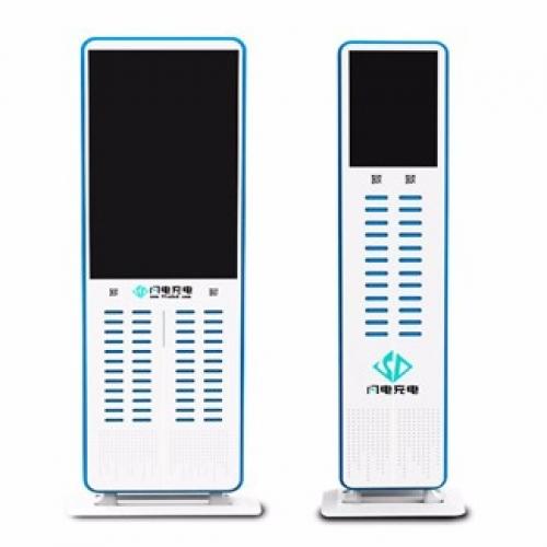 43寸立式共享充电宝高清液晶广告机