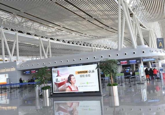 黄花机场案例